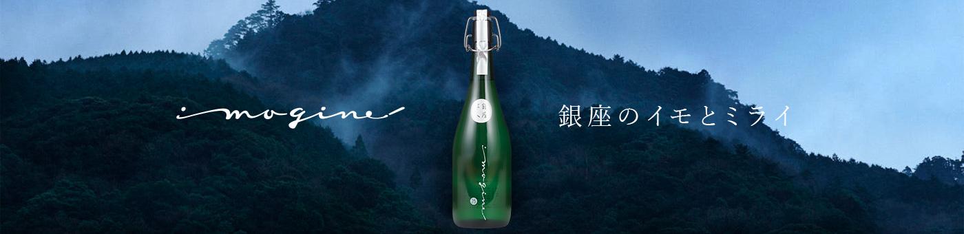銀座芋人と福岡の銘水