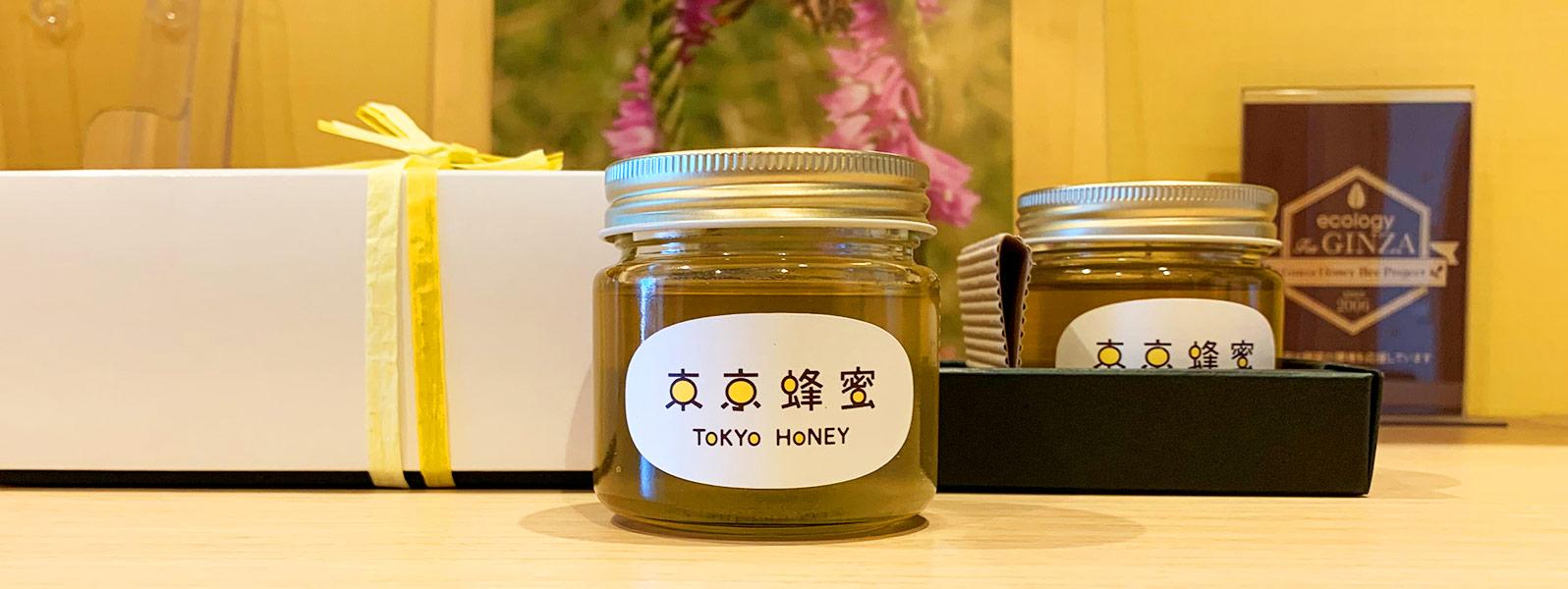 東京蜂蜜 - TOKYO HONEY - ギフトボックス