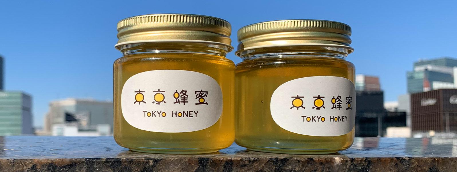 東京蜂蜜 - TOKYO HONEY - 数量僅少で販売